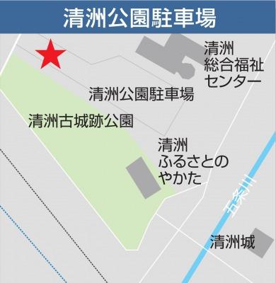 清洲公園駐車場 バス発着場